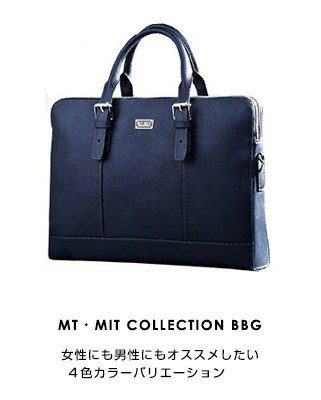 MT・MIT COLLECTION BBG