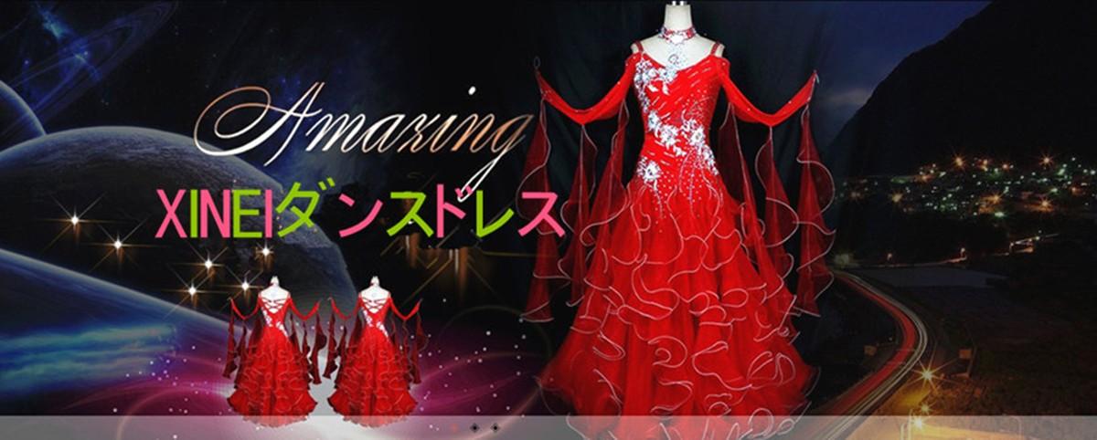 XINEIダンスドレス