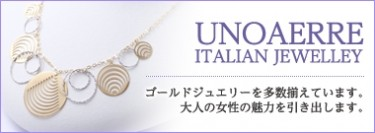 UNOAERRE ITALIAN JEWELLEY