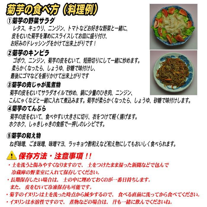 食べ方(調理例)