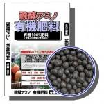 当店おすすめの有機JAS対応の肥料!