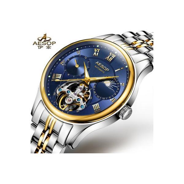 腕時計 クロノグラフ メンズ 30m防水 Aesop腕時計 自動巻上げ式 オールステンレス うでどけい ブランド 機械式 shin-8 07