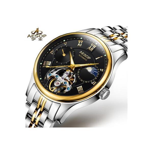 腕時計 クロノグラフ メンズ 30m防水 Aesop腕時計 自動巻上げ式 オールステンレス うでどけい ブランド 機械式 shin-8 08