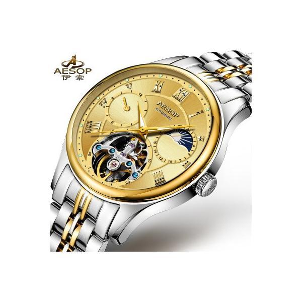 腕時計 クロノグラフ メンズ 30m防水 Aesop腕時計 自動巻上げ式 オールステンレス うでどけい ブランド 機械式 shin-8 09