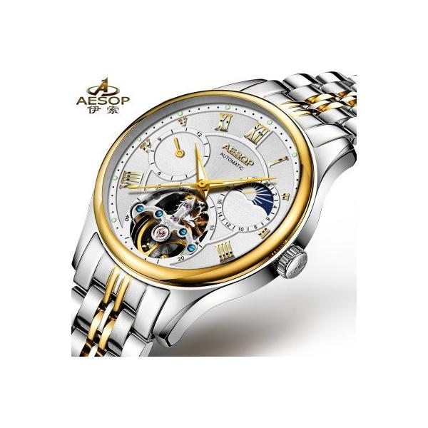 腕時計 クロノグラフ メンズ 30m防水 Aesop腕時計 自動巻上げ式 オールステンレス うでどけい ブランド 機械式 shin-8 10