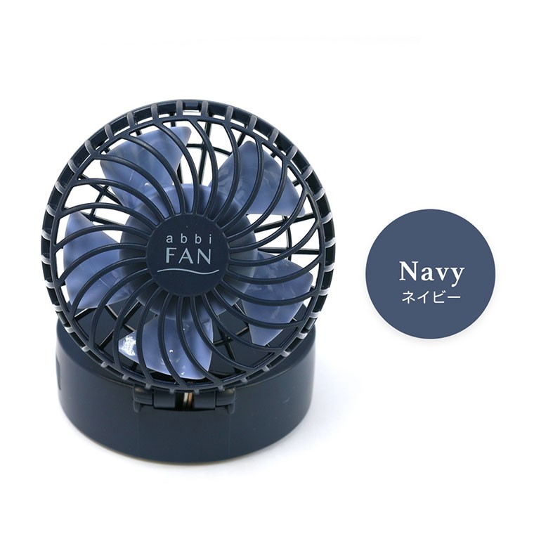 abbi Fan ハンズフリーポータブル扇風機ミラー付き
