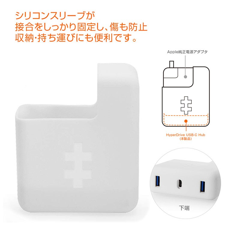 HyperDrive Apple 61W 電源アダプタ用 USB-C Hub