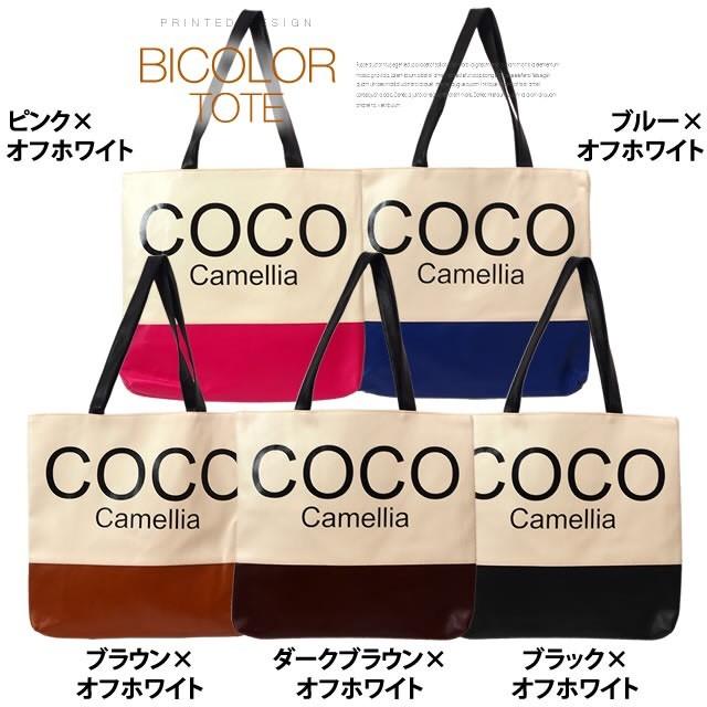 b2b560e2c500 人気 トートバッグ A4サイズ COCOデザイン 大き目サイズ メンズ レディース /【Buyee】