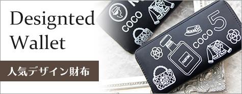 0530c2e4221f 財布 レディース ラウンドファスナー 小銭入れ プチプラ :ar-13:SHINEI ...