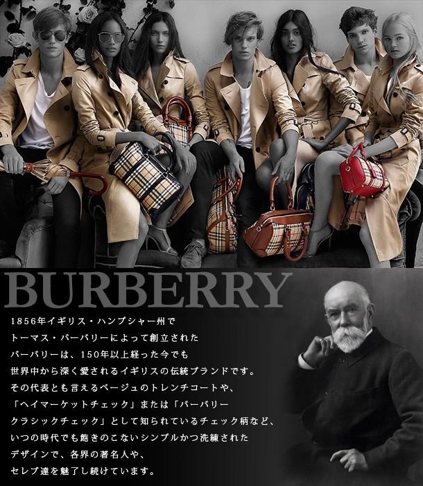 BURBERRYブランド説明。1856年イギリス・ハンプシャー州でトーマス・バーバリーによって創立されたバーバリーは、150年以上経った今でも世界中から深く愛されるイギリスの伝統ブランドです。その代表とも言えるベージュのトレンチコートや、「ヘイマーケットチェック」または「バーバリークラシックチェック」として知られているチェック柄など、いつの時代でも飽きのこないシンプルかつ洗練されたデザインで、各界の著名人や、セレブ達を魅了し続けています。