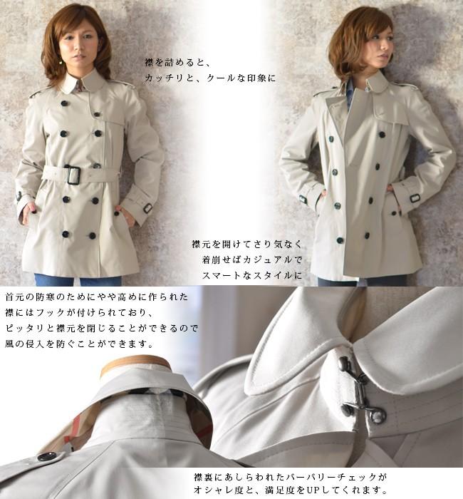 首元の防寒のためにやや高めに作られた襟にはフックが付けられており、ピッタリと襟元を閉じることができるので風の侵入を防ぐことができます。