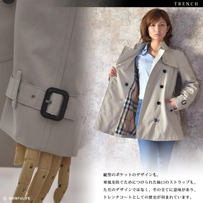 縦型のポケットのデザインも、寒風を防ぐためにつけられた袖口のストラップも、ただのデザインではなく、その全てに意味があり、トレンチコートとしての歴史が刻まれています。詳細写真:TRENCH