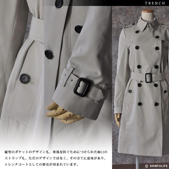 縦型のポケットのデザインも寒風を防ぐためにつけられた袖口のストラップも、ただのデザインではなく、その全てに意味があり、トレンチコートとしての歴史が刻まれています。トレンチコートの原点であるバーバリーだけが持つ、クラシカルでありながら、今を、感じさせるトレンチコートです。商品写真:TRENCH