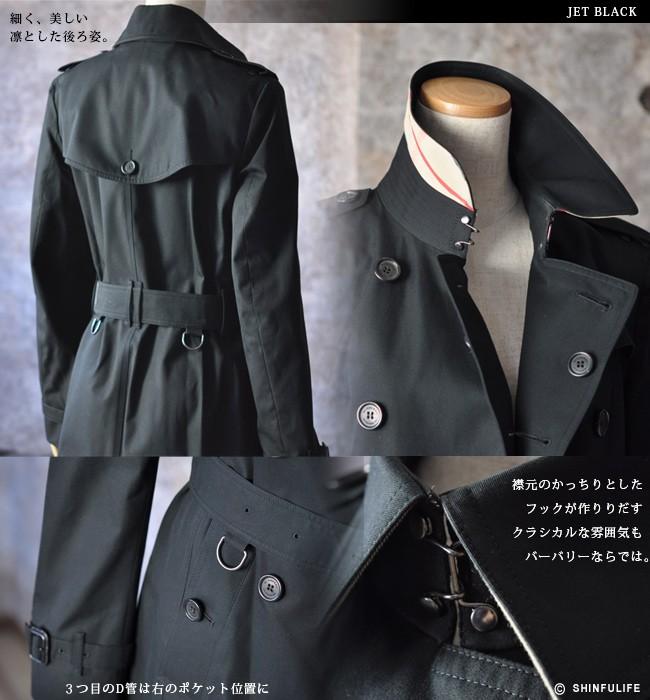襟元のかっちりとしたフックが作りりだすクラシカルな雰囲気もバーバリーならでは。商品写真:JET BLACK