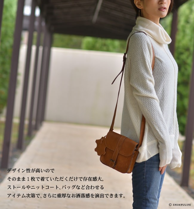 デザイン性が高いのでそのまま1枚で着ていただくだけで存在感大。ストールやニットコート、バッグなど合わせるアイテム次第で、さらに重厚なお洒落感を演出できます。
