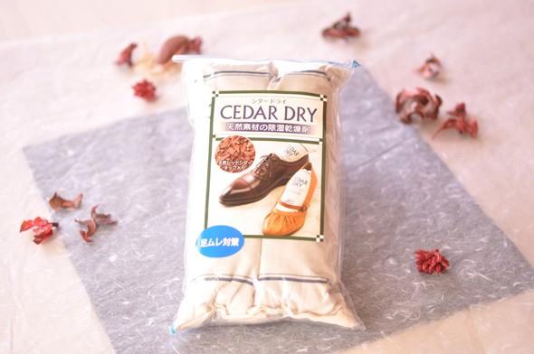 CEDAR商品写真