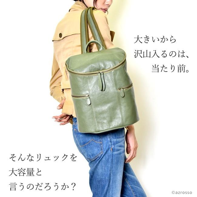 日本製ブランドComodo Plust(コモド プラスト)レザー リュックサック レディース