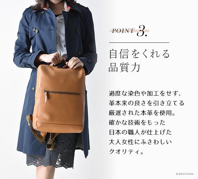 931ed0854b98 大人のカジュアルスタイルにフィットする、機能的でお洒落なデザインの鞄が男女両方から支持されています。