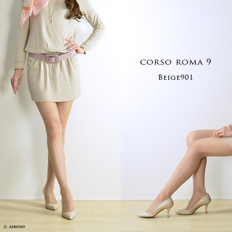 CORSO ROMA 9 コルソローマ 9  レザー パンプス ポインテッドトゥ  黒 ブラック イタリア製  ヒール 痛くない 歩きやすい 疲れない とんがり 牛革 7cm 8cm ブランド 冠婚葬祭 スムース 結婚式 モデル写真 サハラ2