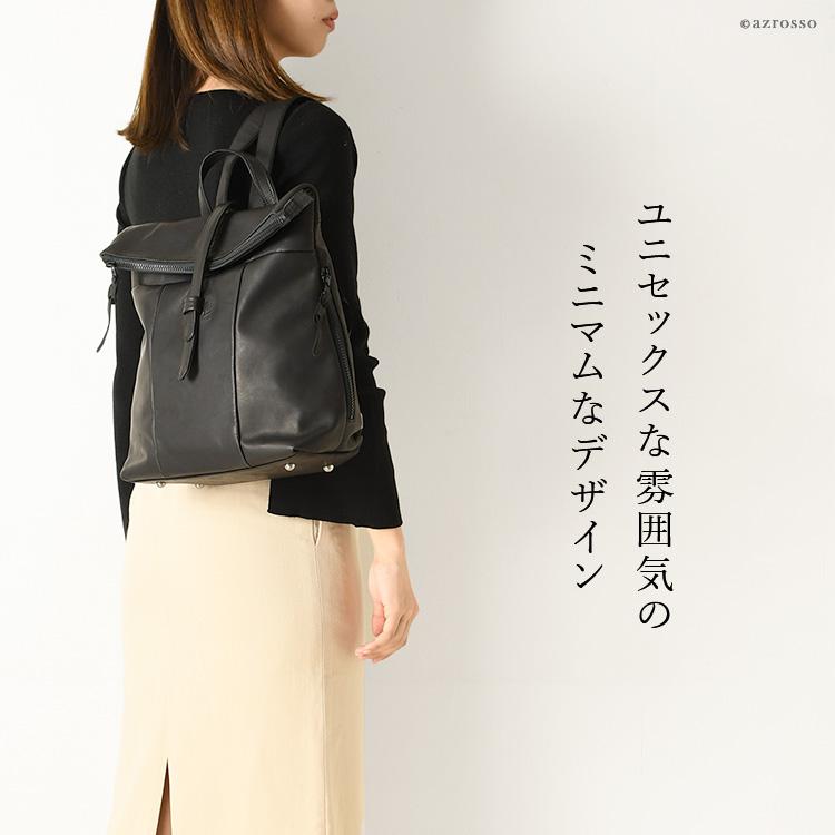 健康志向により自転車通勤をする人が増える昨今、ビジネス向けのリュックの人気が高まったことにより、様々なデザインの大人向けリュックが登場しています。コチラのリュックは、大人の女性に似合うクールでシンプルなつくりに加え、上質なレザーを使い、日本の熟練の職人によって丁寧に縫われた、高級感あふれる仕上がり。普段使いにはもちろん、ビジネススタイルにも違和感なくなじむデザインです。