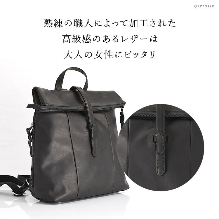 国内外の一流ブランドのバッグも手掛ける工房で製作しているこのリュックは、上質な国産レザーを使用していますので、本革にもかかわらず軽量化を実現しています。加えて驚きの柔らかさ。もっちりとした柔らかいレザーの質感もお肌に優しく、弾力あるレザーのおかげで、重い荷物を長時間持ち歩いても体に食い込みません。