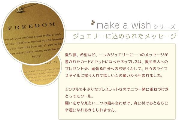 make a wishシリーズ