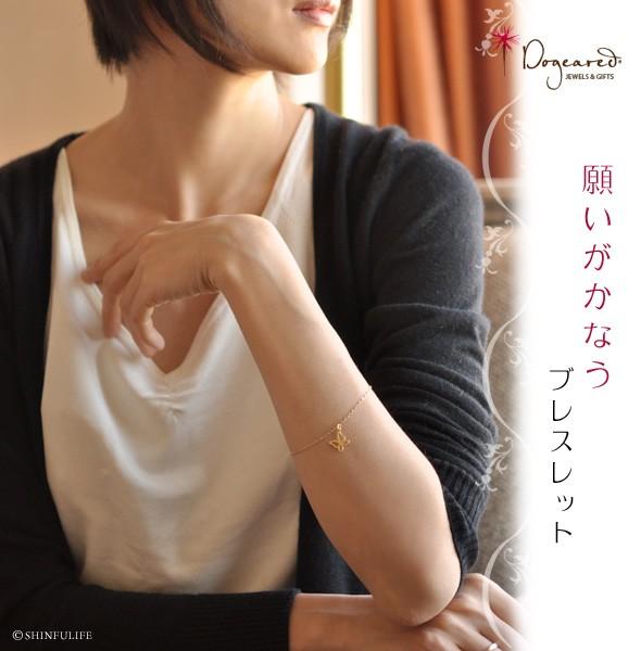 Dogeared/ドギャード make a wishシリーズ・ブレスレット ゴールドチェーン 約18cm