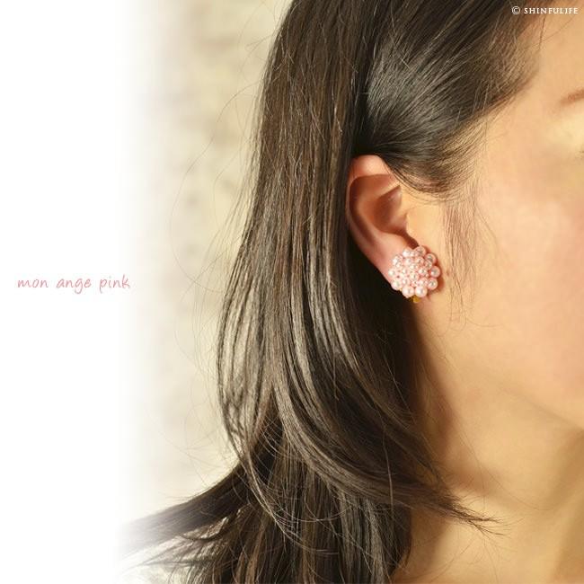 フランス女性を虜にするクラシックスタイルのパールイヤリング/シャンパンゴールド/真珠/パール/イヤリング/インポート/ブランド/フォーマル/プレゼント/フランス製/通販/映画「真珠の耳飾りの少女」にパールを提供 モデル写真