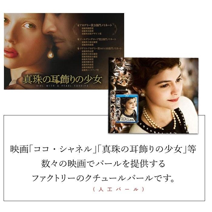 映画「ココ・アヴァン・シャネル」「真珠の耳飾りの少女」など数々の映画で商品提供しているメーカーです。
