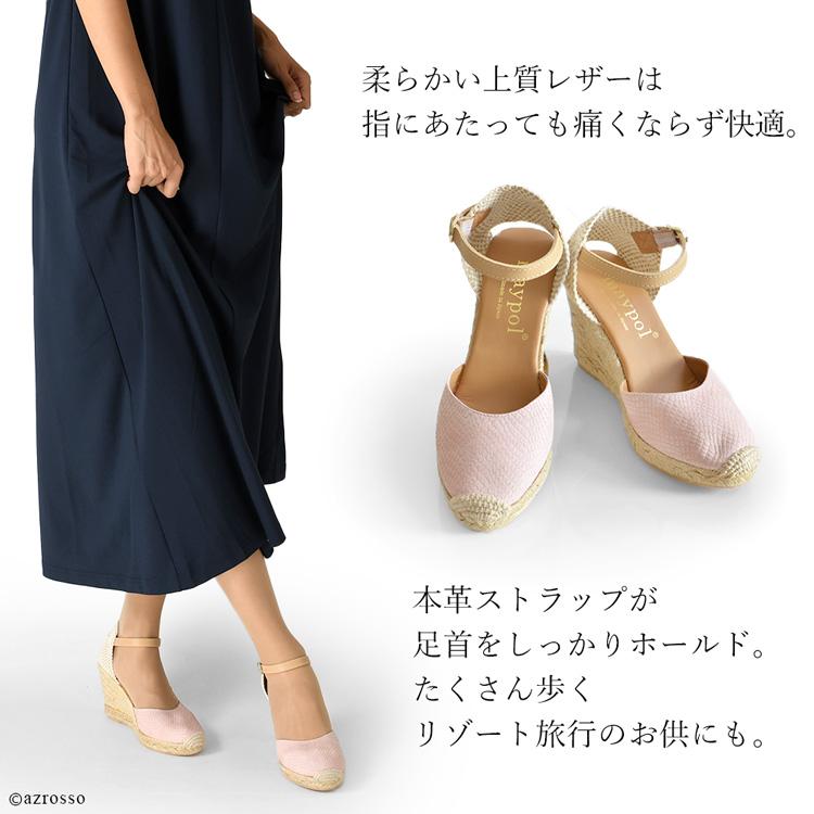 1964年に誕生したエスパドリーユ専門ブランド「maypol(メイポール)」。エスパドリーユ激戦区のスペインにおいて、50年以上ハンドメイドで靴を作り続けている老舗。伝統的な製法にトレンドを取り入れた抜群のセンスで、ヨーロッパやアメリカ、日本のセレクトショップでも大人気のブランドです。