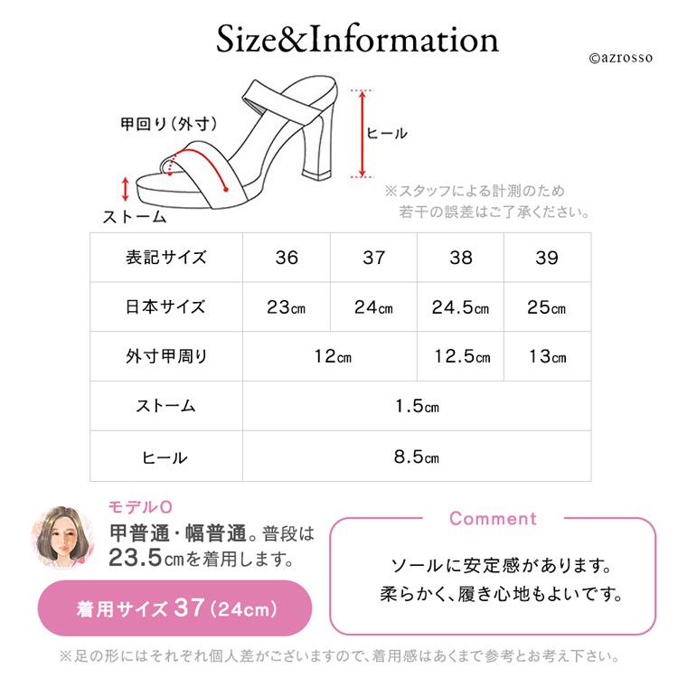足首のベルトは本革を使用し、安価なエスパドリーユとは差がつく上質感。足首をしっかりホールドしてくれるので、ぱかぱかすることなくしっかり歩けるのが嬉しいところ。安定感のあるウエッジソールも魅力です。少し高めの8.5cmヒールは足の露出が多いパンツやスカートでもしっかり美脚をつくります。ストームが約1.5cmありますので実際の足にかかるヒールの負担は約7センチ。キズがつきやすいつま先部分は、麻素材で夏らしくおしゃれに補強。細部にまで女性の足への配慮がつまった1足です。