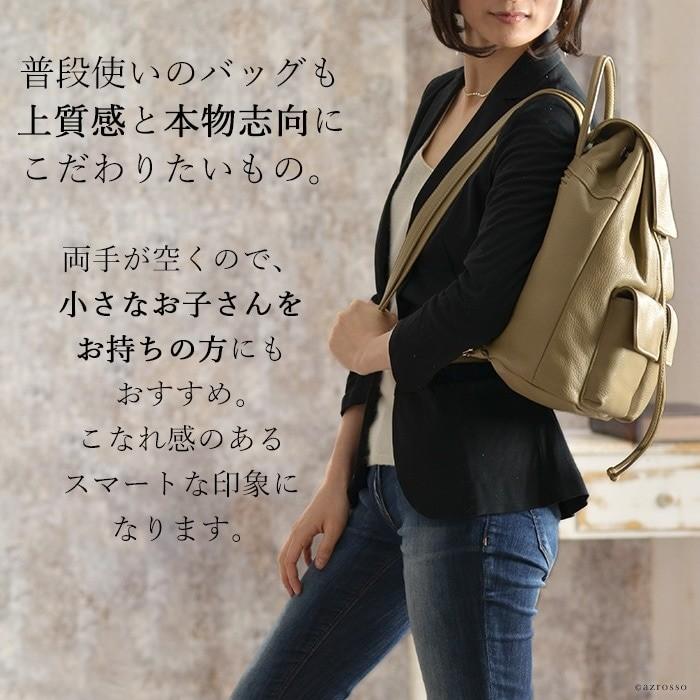 改まったシーンに持つバッグにクラス感を求めるように、普段使いのバッグも上質感と本物志向にこだわりたいもの。身軽で楽だけどカジュアル過ぎると敬遠しがちなリュックも、リュクスなレザータイプなら大人の女性でもスタイリングしやすく重宝します。両手を常に空けておきたい小さなお子さんをお持ちの方にもおすすめです。持つだけでこなれ感のあるスマートな印象になりますよ。