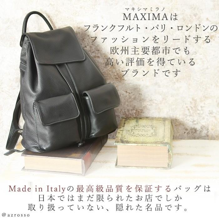「MAXIMA(マキシマミラノ)」はフランクフルト・パリ・ロンドンのファッションをリードする欧州の主要都市でも高い評価を得ているブランドです。熟練のイタリア職人による、行き届いた仕上げと洗練されたデザインでMade in Italyの最高級品質を保証するバッグは、日本ではまだ限られたお店でしか取り扱っていない隠れた名品。