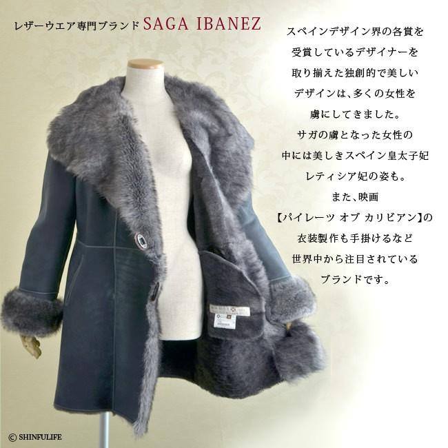 レザーウエア専門ブランドSAGA IBANEZ(サガ イバニェス)。スペインデザイン界の各賞を受賞しているデザイナーを取り揃えた独創的で美しいデザインは、多くの女性を虜にしてきました。サガの虜となった女性の中には美しきスペイン皇太子妃レティシア妃の姿も。また、映画【パイレーツ オブ カリビアン】の衣装製作も手掛けるなど世界中から注目されているブランドです。
