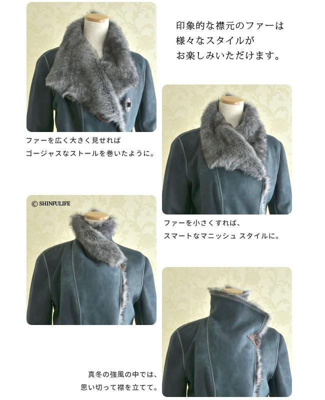 """印象的な襟元のファーは様々なスタイルがお楽しみいただけます。"""""""