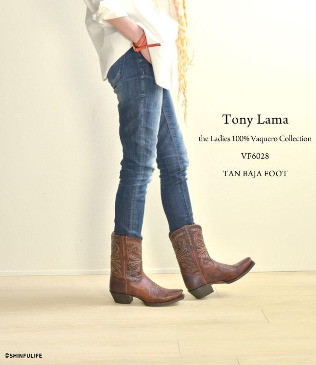 本革 ウエスタン ブーツ Tony Lama トニーラマ レディース スクエアトゥ ショート ブーツ|レザー ワーク ブーツ 刺繍 スタッズ 靴 人気 ブランド Vaquero VF6028 ヒール 大きいサイズ カウボーイ カウガール 送料無料 モデル写真 1
