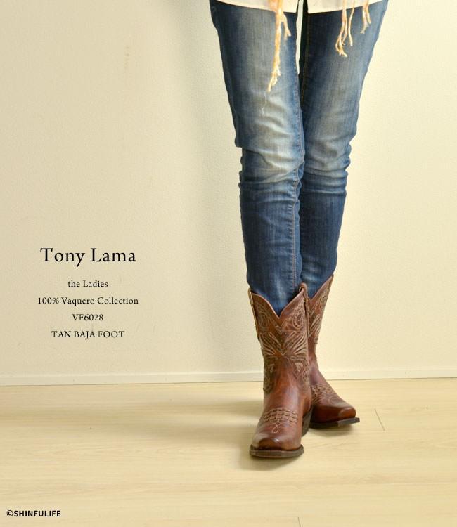 本革 ウエスタン ブーツ Tony Lama トニーラマ レディース スクエアトゥ ショート ブーツ|レザー ワーク ブーツ 刺繍 スタッズ 靴 人気 ブランド Vaquero VF6028 ヒール 大きいサイズ カウボーイ カウガール 送料無料 モデル写真 2