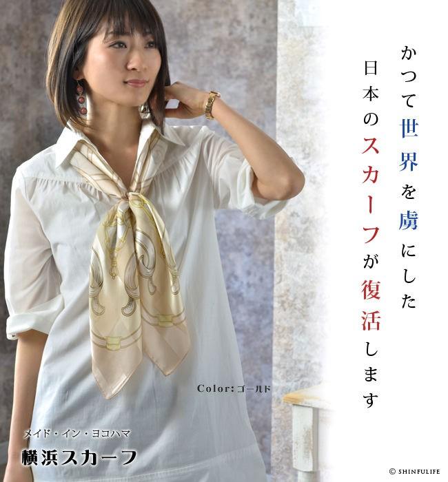 横浜スカーフ ジェシカベース 88x88 シルクサテンストライプ フレンチ柄 ベルト柄 シルク100% 日本製 敬老の日 母の日 誕生日 プレゼント 結婚式 フォーマル パーティ 入卒式