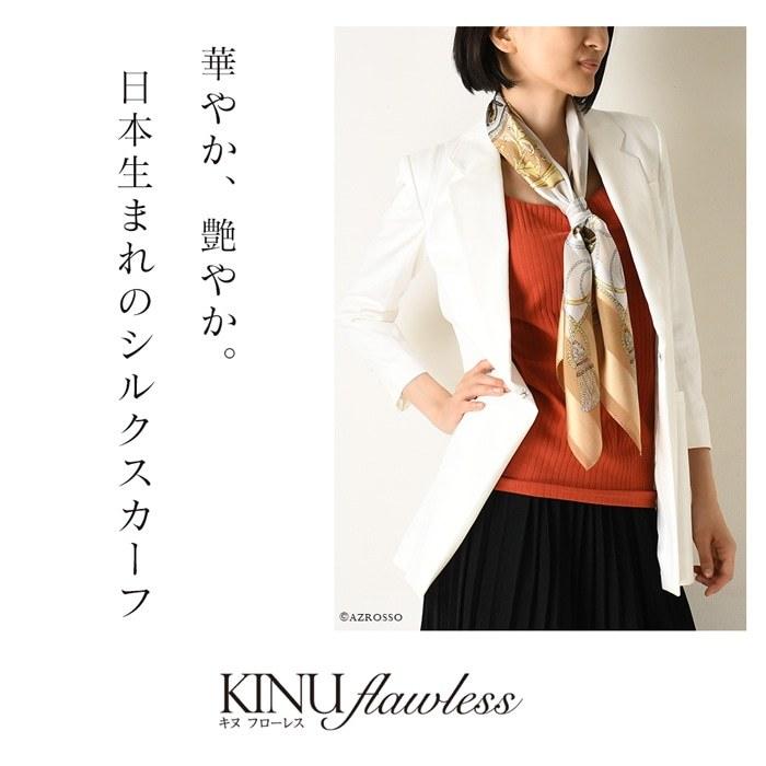 エルメス柄(馬具柄)とタッセルのデザインがお洒落な横浜スカーフ ポイントマークエルメス