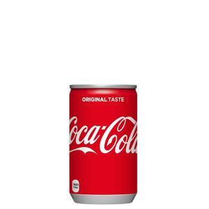 コカコーラ 選り取り選べる30本×2ケース 160mlミニ缶 60本|shiningstore|04