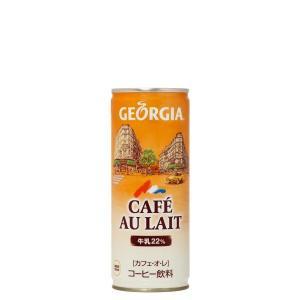 ジョージア  選り取り選べる缶30本×2ケース 60本 リアルゴールド|shiningstore|05