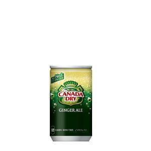 コカコーラ 選り取り選べる30本×2ケース 160mlミニ缶 60本|shiningstore|07
