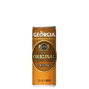 ジョージア  選り取り選べる缶30本×2ケース 60本 リアルゴールド|shiningstore|04