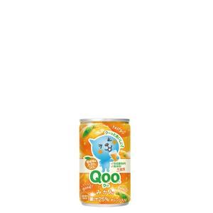 コカコーラ 選り取り選べる30本×2ケース 160mlミニ缶 60本|shiningstore|09