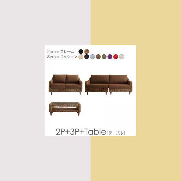 ソファ ソファー ホテルやサロン、オフィスにも 高級リラクシングアバカソファ ソファ2点 テーブル 3点セット 2人掛け+3人掛け|shiningstore|25