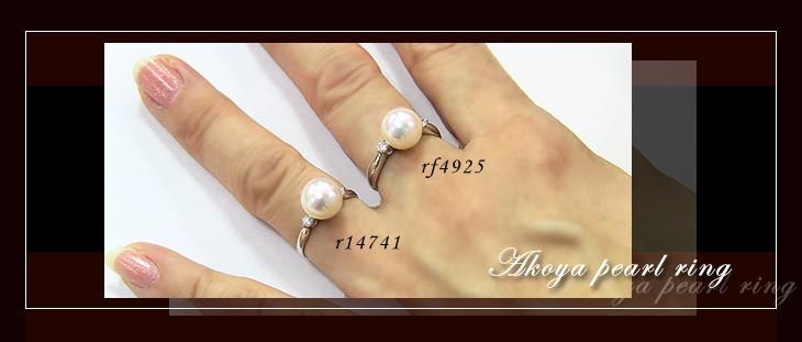 アコヤ真珠ダイヤモンドプラチナリング