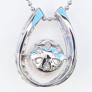 パールペンダントトップ 馬蹄 ホースシュー ペンダント あこや本真珠 9mm ダイヤモンド 0.15ct K18WG ホワイトゴールド