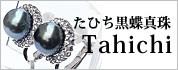 タヒチ黒蝶真珠イヤリング