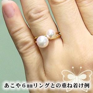 パールリング 真珠指輪 K18 ゴールド あこや本真珠 6ミリ K18 ゴールド ご奉仕価格
