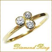 ダイヤモンドリング ピンキーリング ダイヤリング ダイヤモンド0.13ct ダイヤモンド指輪 ダイヤ 18金 K18 k18 ゴールド イエローゴールド